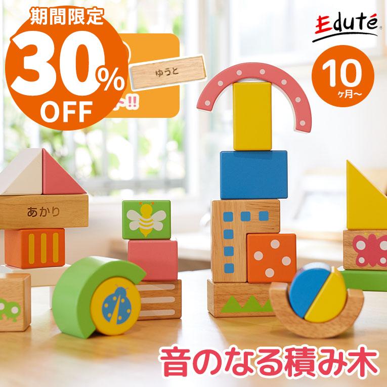 舐めても安心!赤ちゃん用のおもちゃで口に入れても大丈夫なおすすめは?