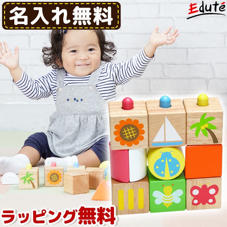 Popup Blocks Wooden Birthday Gift 1 Year Old 3 Boys Girls Building Baby Tsumiki The Block Christmas Celebration