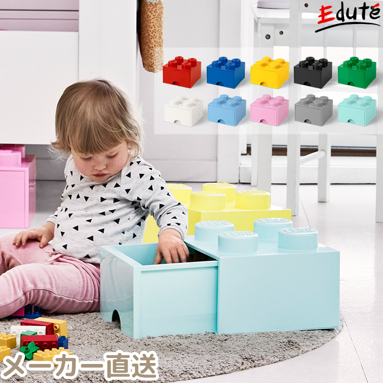 積み重ね可能 Stacking LEGO 限定モデル レゴ ブロック おもちゃ箱 収納 インテリア 引き出し チェスト ブリックドロワー4 誕生日 1歳 男 子供 おもちゃ 誕生日プレゼント 男の子 ボックス 収納箱 子供部屋 毎日激安特売で 営業中です オモチャ箱 積み重ね ケース おかたづけ 一歳 トイボックス おしゃれ 女の子 2歳 玩具 こども ひきだし おもちゃ入れ 女