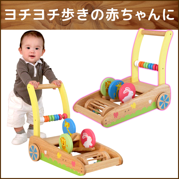 Gift Ideas Baby Walker Walkers Birthday And 1 Year Old Man