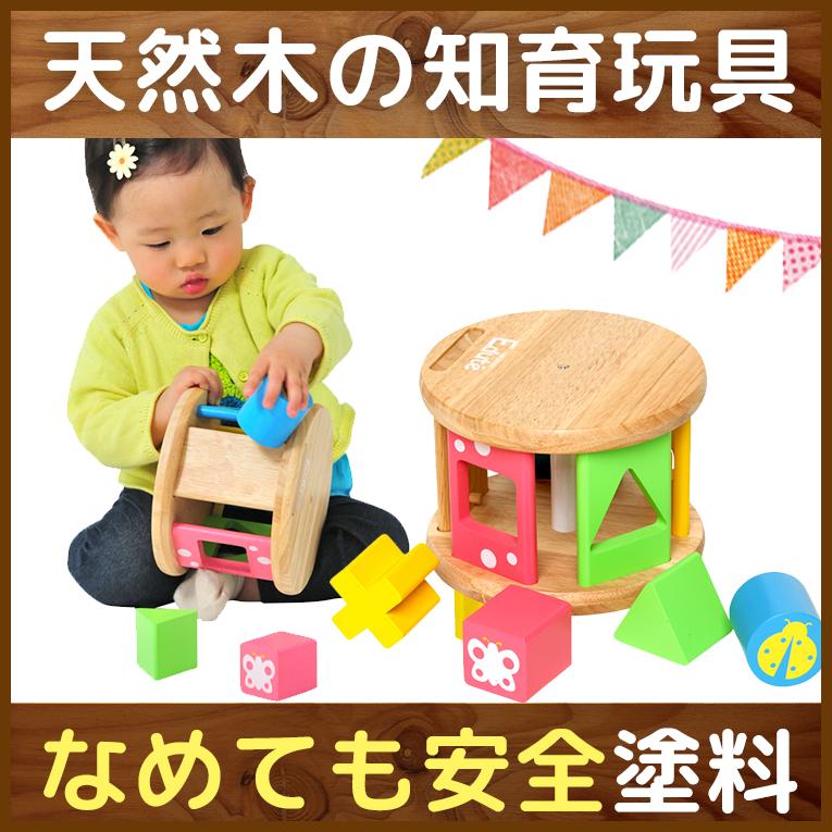 科罗科罗拼图 (益智玩具玩具婴儿礼物生日礼物婴儿蹒跚学步块块块 0 年龄 1 岁男孩女孩 1 年岁儿童孩子适合婴儿益智实木 2 岁儿童圣诞礼品圣诞礼物圣诞) 05P05Nov16