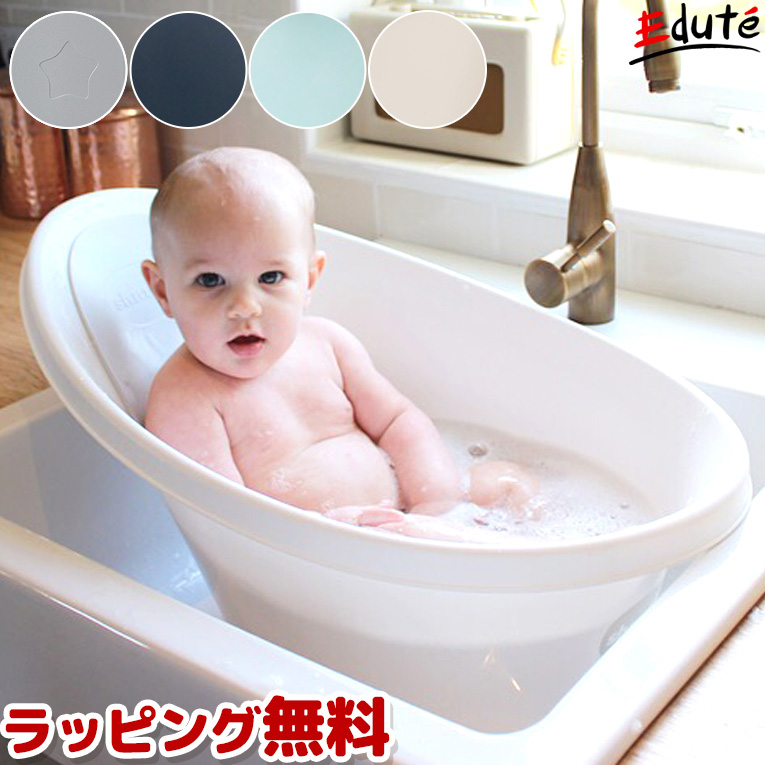 Baby Bath Shnuggle シュナグル Which Is Usable In A Sink Child Baby Gift Sink Bath Baby Newborn Baby Goods Baby Goods 0 Years Old Toy Monotone Baby