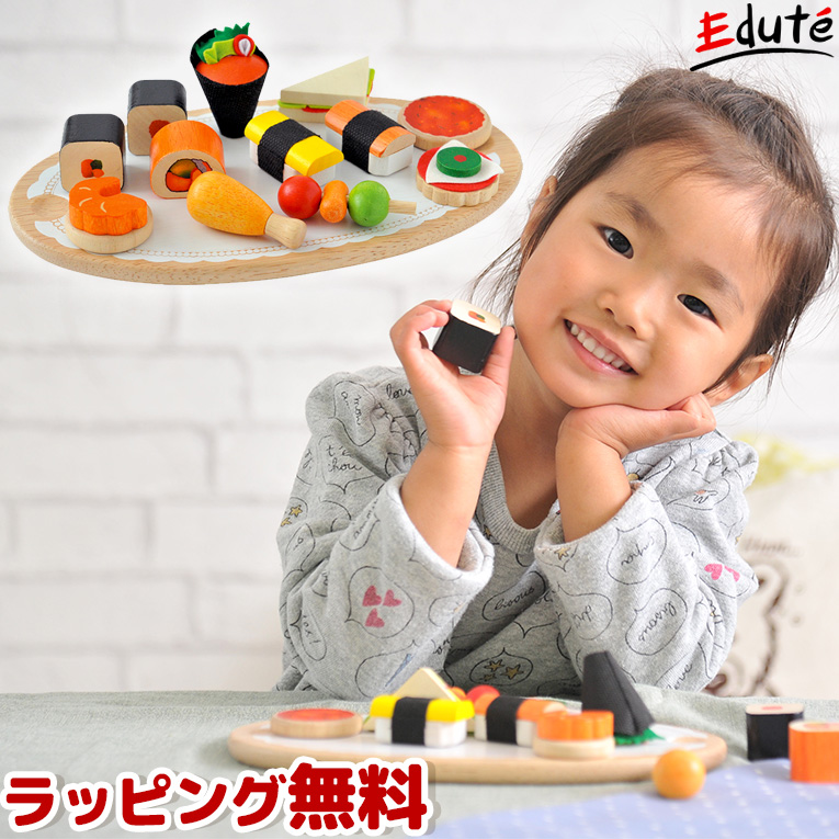 Tibbits House Set Wooden 3 Year Old Girls Boys Child Childrens Toy Utensils Kitchen Gifts Birthday Gift Toys Food Material Dessert
