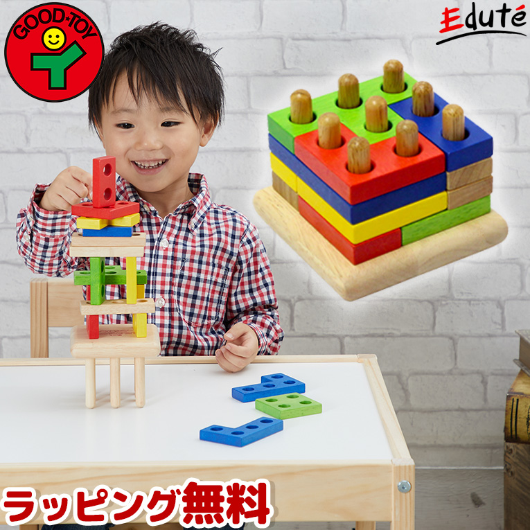Edute Stacking Jigsaws