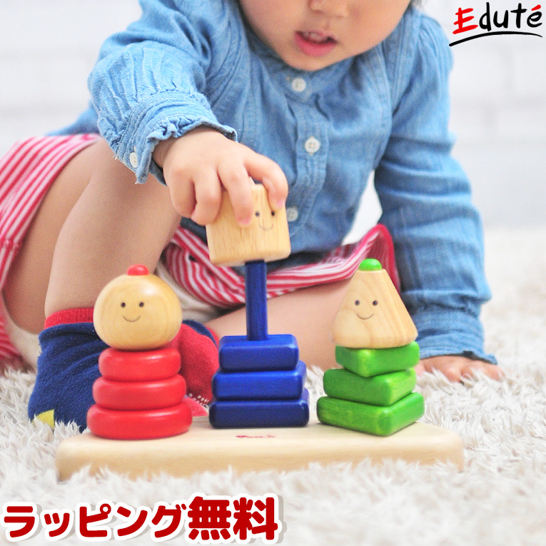Jiotrio Intellectual Training Toy Birthday Congratulations One 2 Year Old 3 Years 1 Boys Girls Baby Educational Toys Wooden