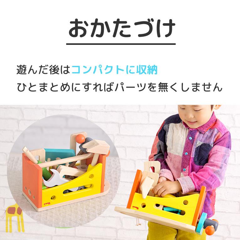 2a49d802ea5194 楽天市場】【Voila ボイラ 知育玩具】ツールボックス| 誕生日 男 積み木 ...