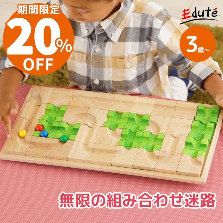 2019【クリスマスプレゼント】3歳・4歳の女の子に人気の知育玩具は?
