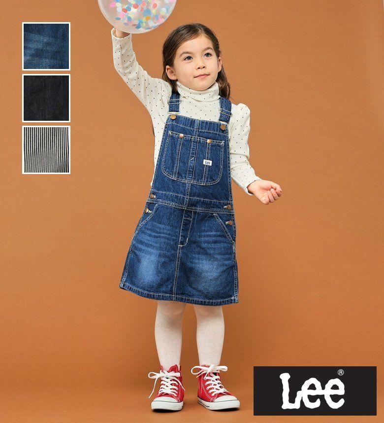 Lee公式 定価の67%OFF キッズ ジャンパースカート クリアランスsale 期間限定 リー 110-120cm