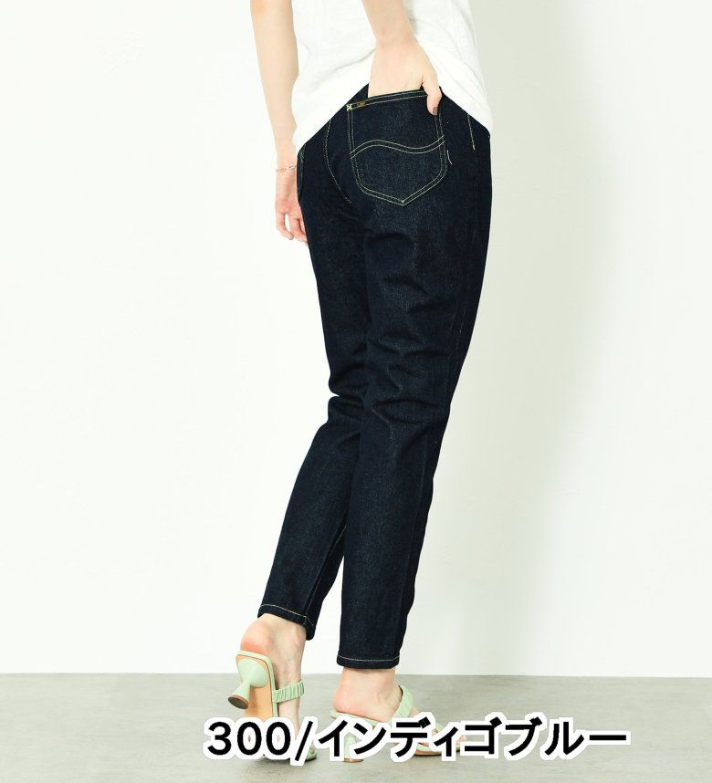 【Lady Lee】STANDARD WARDROBE スリム リー