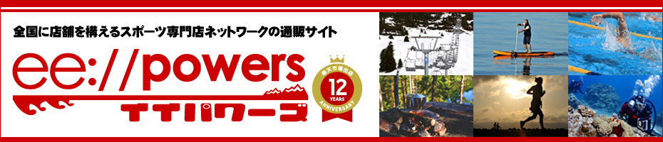 イイパワーズ 楽天市場店:スノーボード・スキー 全品正規輸入品です!大人気ブランドが勢揃い!!
