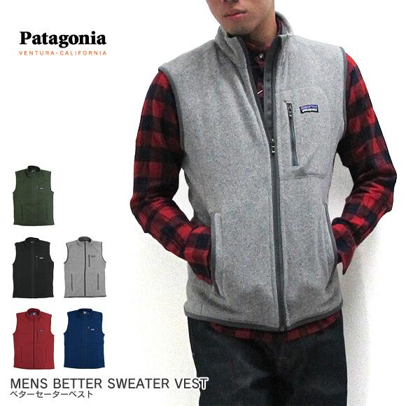 eebase | Rakuten Global Market: Patagonia Patagonia best 25880 ...
