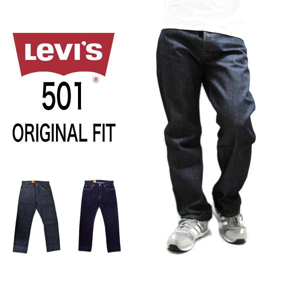 3e2c8fde046 Levi's Levis original jeans 501 rigid non wash conditioner one wash