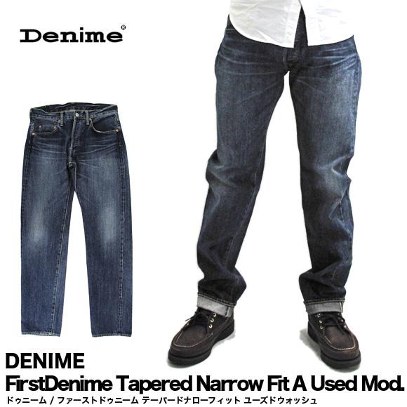 【送料無料】ドゥニーム Denime ジーンズ FirstDenime Tapered Narrow Fit A Used Mod テーパードナローフィット ユーズドウォッシュ デニム ファーストドゥニーム D16SS045 Made in Japan