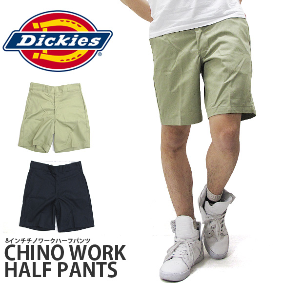eebase | Rakuten Global Market: Dickies shorts 42234 of Dickies 8 ...