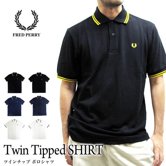 弗雷德 · 佩里弗雷德 · 佩里 polo 衫 M1200 短袖 polo 衫定期适合 M1200 双尖衬衫 (定期适合) 02P01Oct16