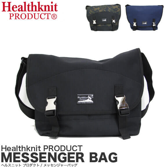 Healthknit PRODUCT健康编织物产品信使包HKB1080 02P05Nov16