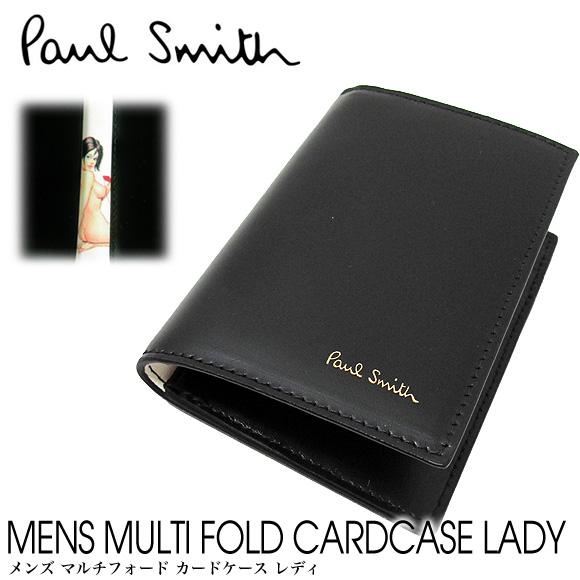 Paul Smith ポール・スミス メンズ マルチ 二つ折りカードケース レディ ASPC 4769-W762MENS MULTI FOLD CARDCASE LADY【送料無料・メール便不可・メンズ・レディース】