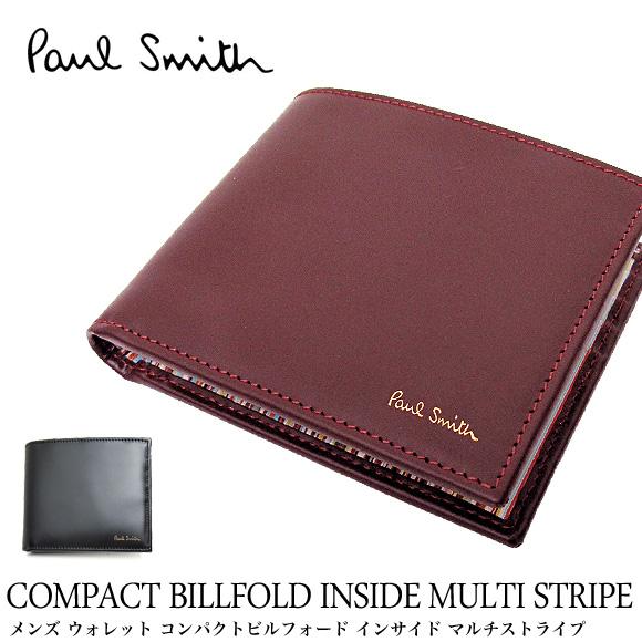 Paul Smith ポール・スミス 財布 メンズ ウォレット コンパクトビルフォード インサイド マルチストライプASPC 4782-W761MENS WALLET CONPACT BILLFOLD INSIDE MULTI STRIPE【送料無料】