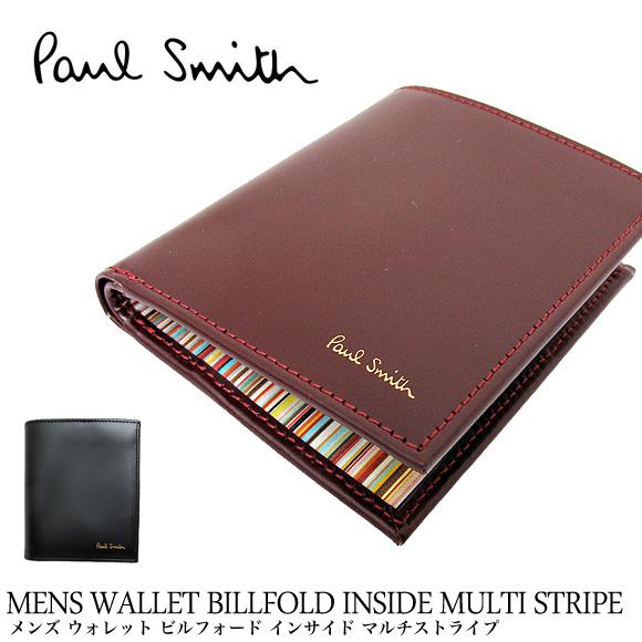 Paul Smith ポール・スミス 財布 メンズ ウォレット シンプル ビルフォード インサイド マルチストライプ ASPC 4794-W761MENS WALLET BILLFOLD INSIDE MULTI STRIPE【送料無料・メール便不可・メンズ】