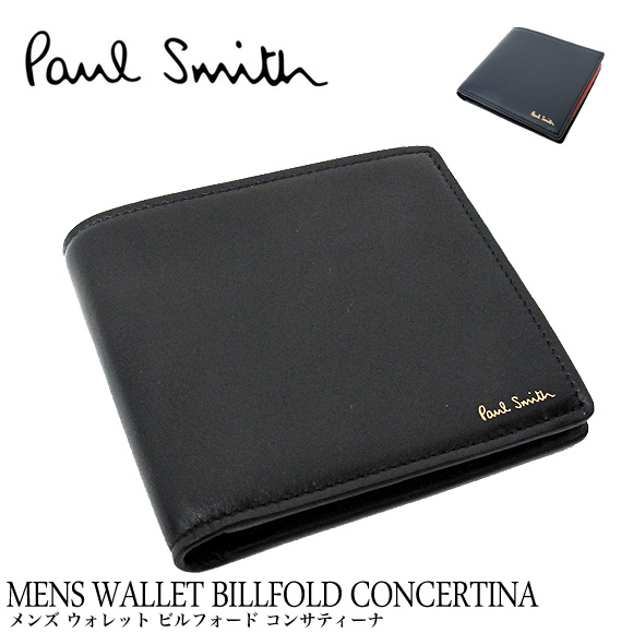 Paul Smith ポール・スミス 財布 メンズ ウォレット ニュー ビルフォード コンサティーナ ASPC 5038-W809MENS WALLET NEW BILLFOLD CONCERTINA【送料無料・メール便不可・メンズ】