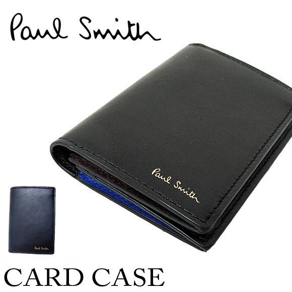 Paul Smith ポール・スミス 二つ折りカードケース コンサティーナ ASPC 5040-W809MENS FOLD CARDCASE CONCERTINA【送料無料・メール便不可・メンズ・レディース】