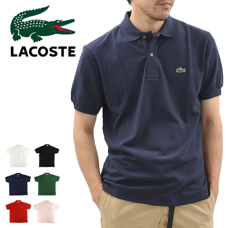 ポロシャツやスニーカーで人気のLACOSTE ラコステ より定番のポロシャツが登場 父の日 プレゼント メール便配送 ポロシャツ LACOSTE 低価格化 S L1212 MENS 鹿の子 POLO 海外輸入 半袖ポロシャツ PIQUE メンズ