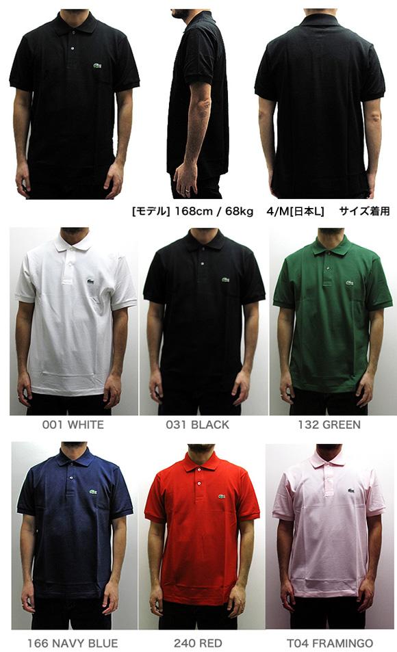 cbb487c1 ... Lacoste polo shirt LACOSTE L1212 men fawn short sleeves polo shirt MENS  S/S PIQUE ...