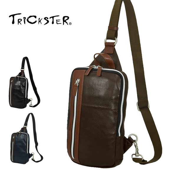 TRICKSTER トリックスター ボディバッグtr1007 LEATHER BODYBAG レザーボディバッグ 本革 牛革 NOBLE Collection ノーブルコレクション