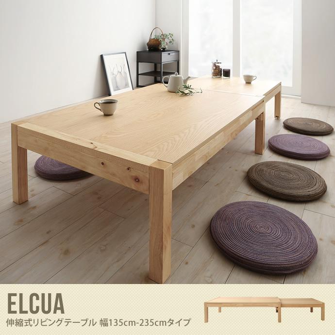 テーブル 伸縮テーブル ナチュラル リビングテーブル オシャレ ローテーブル