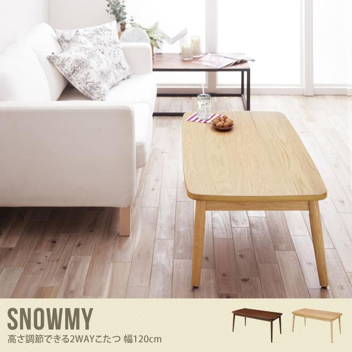 こたつテーブル 【幅120cm】こたつ 高さ調節 オールシーズン 天然木 継ぎ脚 ホワイトオーク 石英管ヒーター 長方形 ウォールナット 収納付き