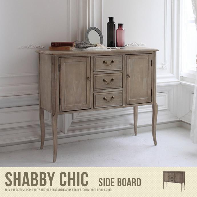 お買い得モデル Shabby chic Sideboard サイドボード チェスト 引出し収納 シャビーシック Shabby 収納 アンティーク 引出し収納 木製 エレガント アンティーク, ナンダンチョウ:14fd3045 --- construart30.dominiotemporario.com