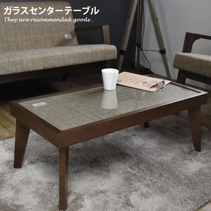 ガラステーブル テーブル デスク 机 リビング センターテーブル シンプル 人気 ロータイプ 書斎 木製 インテリア 北欧 おしゃれ 部屋 家具 ウッド ミニテーブル コンパクト ナチュラル