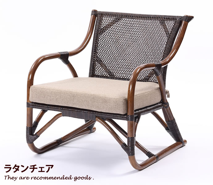 チェア 椅子 いす イス ラタン 籐 ラウンジチェア パーソナルチェア アジアン リゾート ラタン家具 ラタンチェア 一人掛け 1人掛け 籐椅子 ラタン椅子 リビングチェア リラックスチェア 木製 おしゃれ インテリア 和モダン アジアン家具