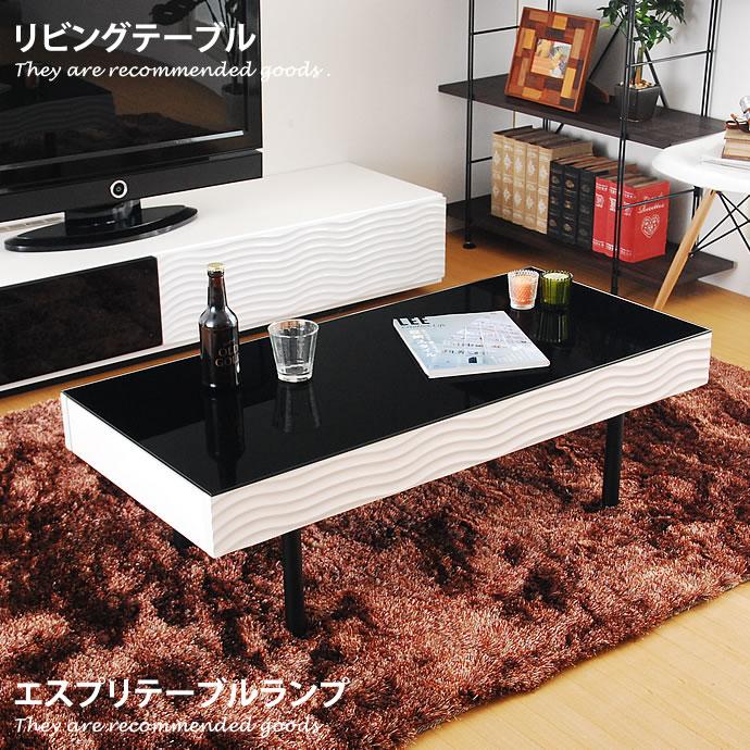 テーブル センターテーブル 105 ガラス 天板 引き出し 北欧 ウレタン塗装 モダン デザイン ビンテージ家具 人気 マガジンラック コーヒーテーブル おしゃれ シンプル おしゃれ家具