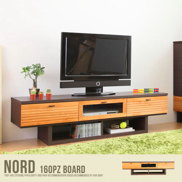 テレビ台 160 50型 テレビボード TV台 30インチ 28インチ 完成品 TVボード 40インチ AV収納 北欧 37インチ 木製 無垢 ガラス ローボード NORD160PZ26インチ 収納 DVD収納 日本製 32インチ モダン 60インチ 42インチ