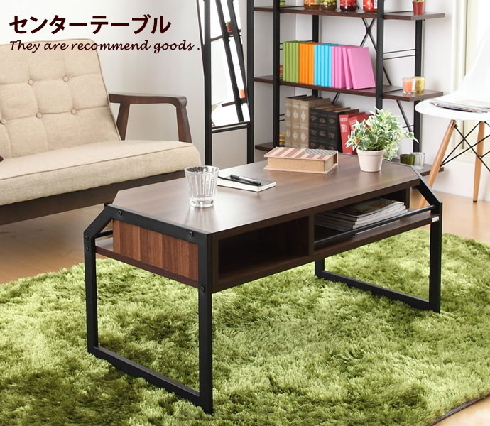 テーブル センターテーブル 91 45 スチール枠 ローテーブル メラミン シンプル おしゃれ ウッドテーブル 木目 モダン コーヒーテーブル 人気 天板 木製 棚 北欧 おしゃれ家具