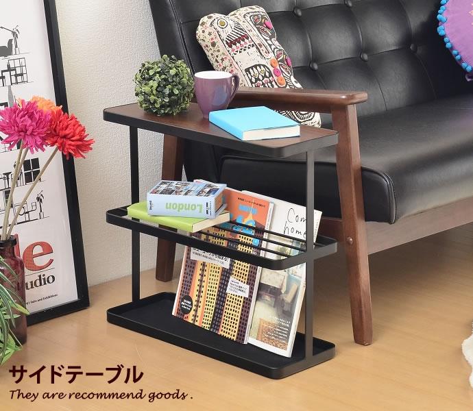 収納雑貨 バスケット インナーバッグ インナートレー サイドテーブルタワー シンプル 北欧 モダン 家具 おしゃれ家具 おしゃれ