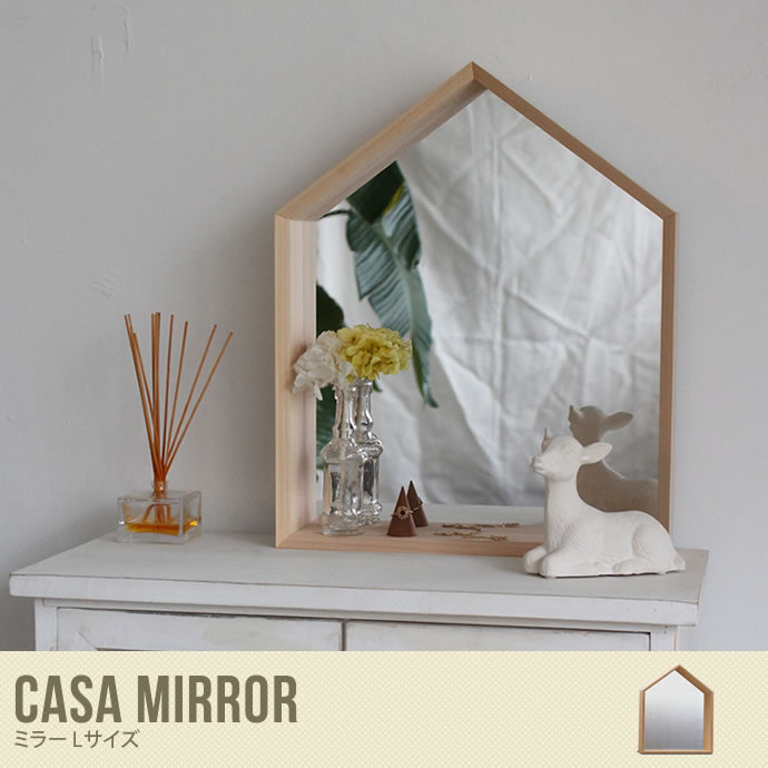 ヒノキ 檜 ミラー 鏡 カーサミラー 木 フレーム 割れないミラー インテリア カーサ ウッド シンプル 天然木