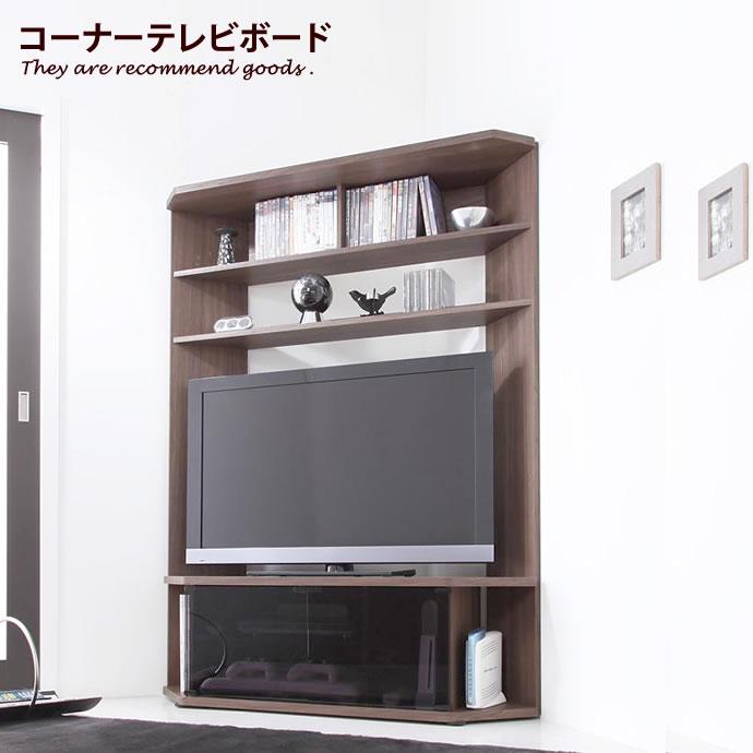 テレビ台 テレビボード コーナー コーナーテレビ台 薄型 ハイタイプ収納付 46型 シンプル キャスター付
