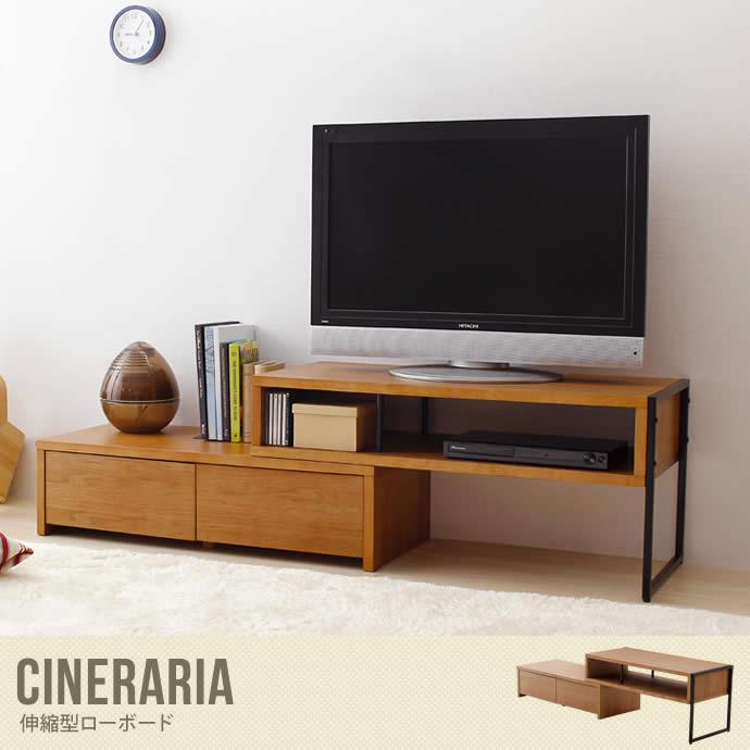 ローボード 伸縮型ローボード テレビ台 ブラウン 優しい 家電製品 使いやすさ スライド 組立て 穏やか 変形