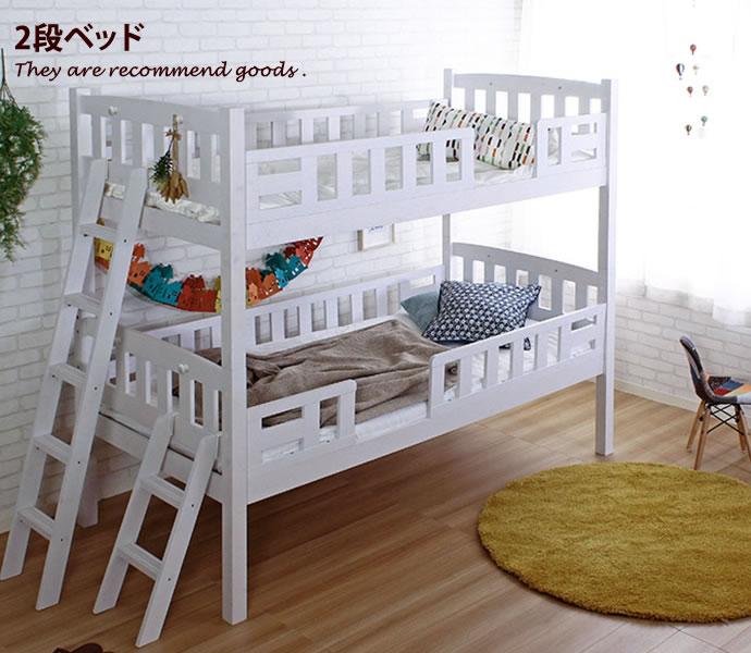 シングル ベッド シングルベッド ベッドフレーム フレーム すのこ ピオニー 天然木 レトロ 2段 日本正規品 Peony ナチュラルブラウン モダン ホワイト ナチュラル 北欧 シンプル すのこベッド 即日出荷 おしゃれ おしゃれ家具