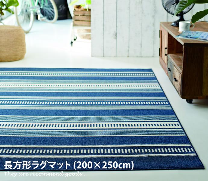 直線的【200cm×250cm】清涼感 スタイリッシュ 美しい グラデーション ブルー ストライプ