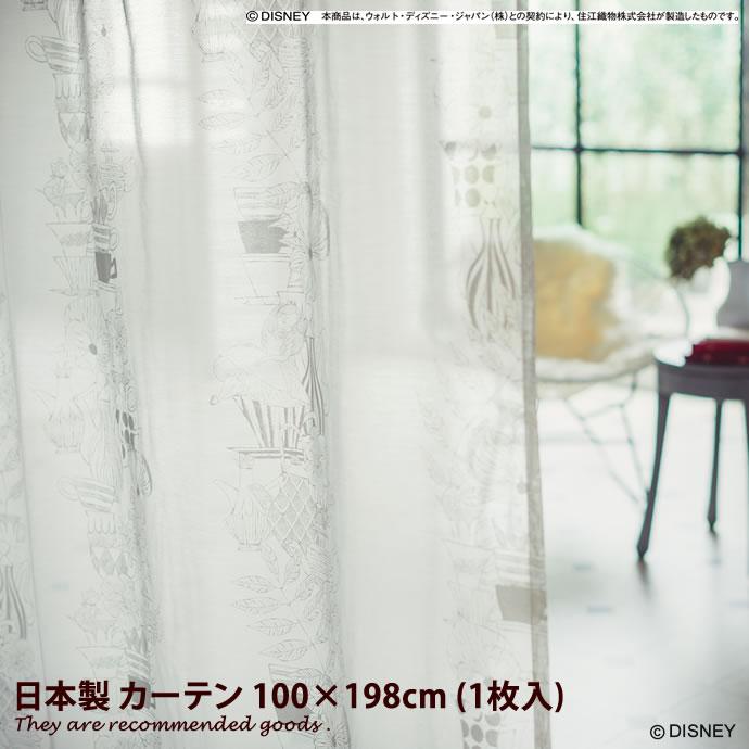 Tea cup 日本製 カーテン 100×198 ディズニー 可愛い アリス レースカーテン 大人 不思議の国のアリス ホワイト エレガント ファンタジー ウォッシャブル