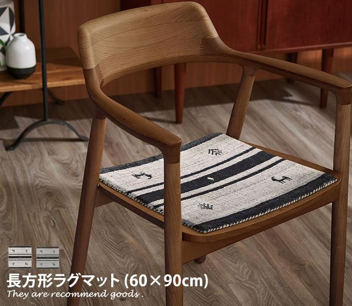 【60cm×90cm】ラグマット インド製 手織り ブラウン アイボリー 素朴 おしゃれ家具 おしゃれ 北欧 モダン