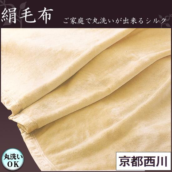 全てのアイテム 【セミオーダー商品】家庭洗濯が可能なシルク毛布■シングルロングサイズ(クリーム色)★お客様専用の為、返品・キャンセルもお受けかねます。ご注文の際は十分にご検討ください。, イマリシ:a5103de3 --- clftranspo.dominiotemporario.com