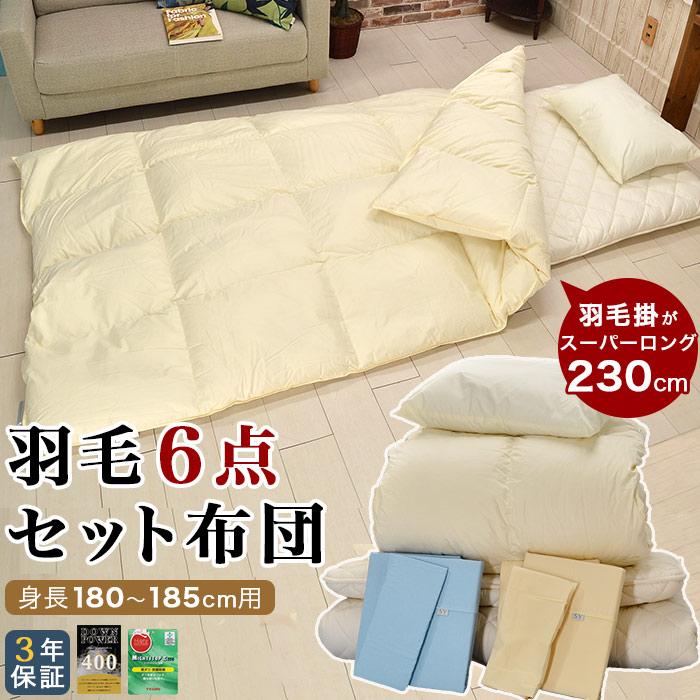 Single Size FUTON Mattress Shikifuton Ozone Processing w// Blue Cover Japan New