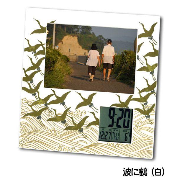 お気に入りの写真をかざれるフォトフレーム時計です。 蒔絵 フォト デジタルクロック 波に鶴(白) 001-2398(漆器 記念品 お土産 海外向けギフト)