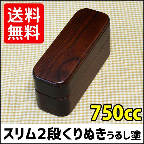 슬림 2 단 도시락 상자 빈 うるし 기름을 001-382, han (나무 도시락이 べんとうばこ 귀하의 도시락 상자 점심 상자 속을 비게 남녀 맨 즈 레이디스) 50% OFF