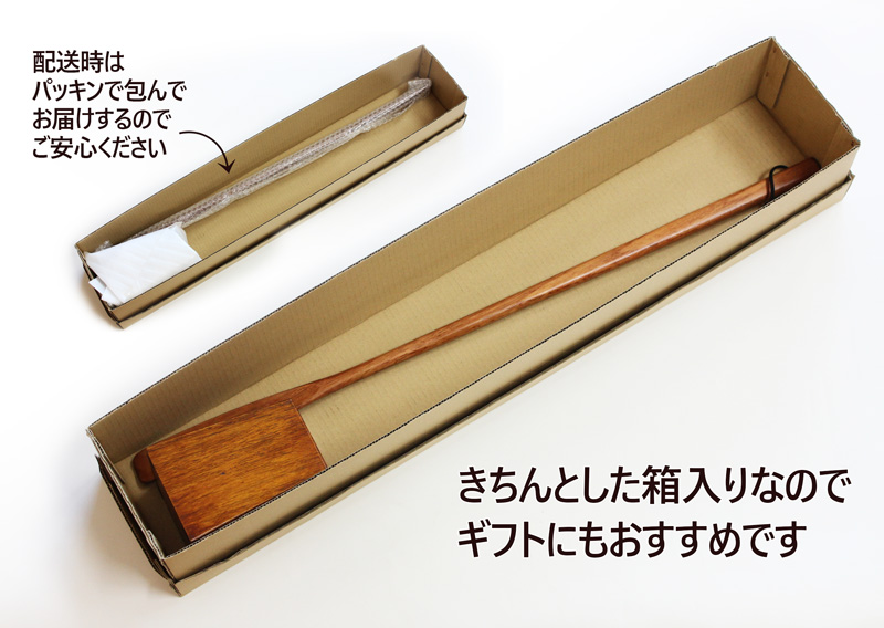 Wooden long shoehorn units with set lacquer coating (long くつべら, respect for the aged day gift) 001-1861 fs2gm