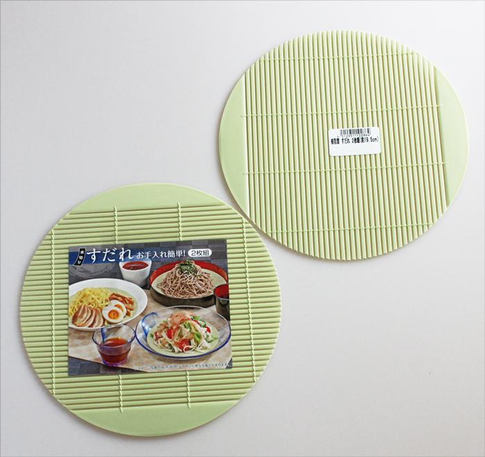 すだれ 樹脂製 2枚組 19.5cm(ざるうどん、天ぷら皿、寿司皿)